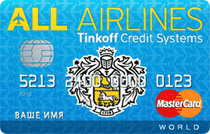 Tinkoff_allairlines1
