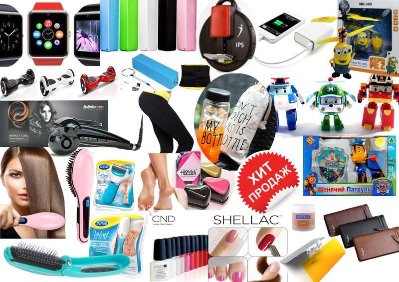 Что сегодня стоит продавать в интернет-магазинах и какие товары сейчас в тренде?