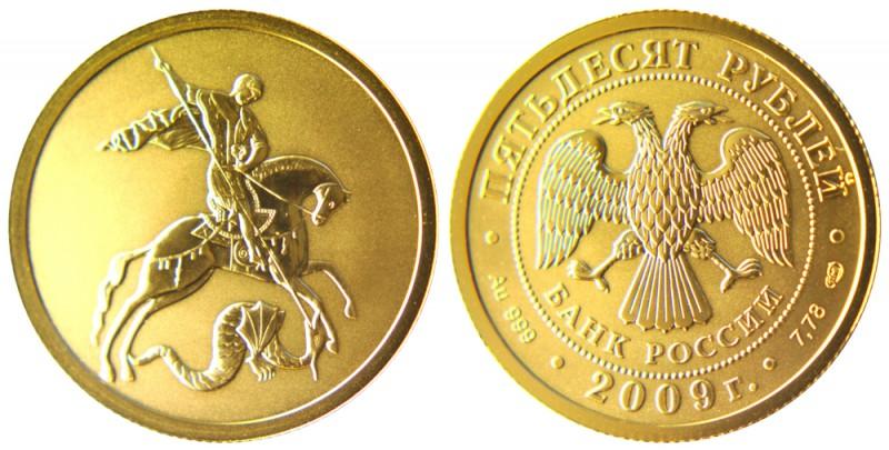 инвестирование в золотые монеты георгий победоносец