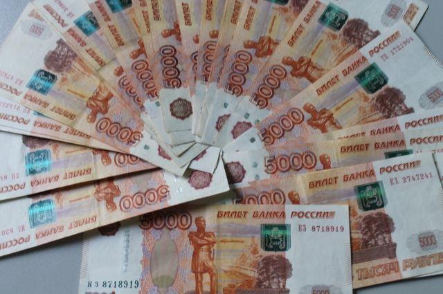 Займ до зарплаты на карту срочно rsb24.ru